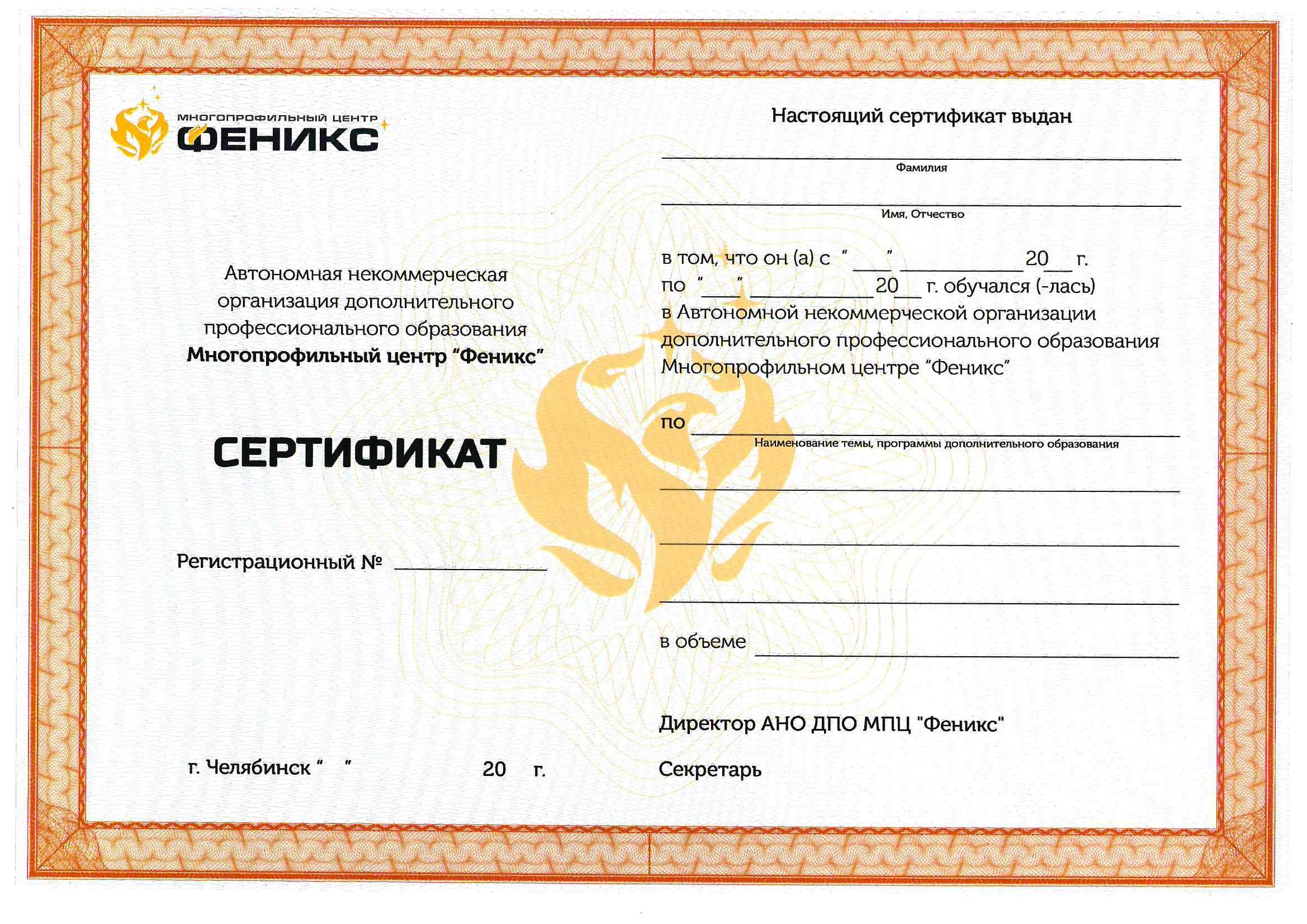 Экзамены по электробезопасности в новокузнецке основные меры по электробезопасности